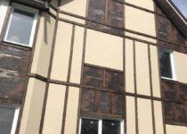Perfecto Travertino Spiver Силоксановая фасадная штукатурка очень эластичная и стойкая к атмосферным воздействиям .